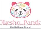 めぐみちゃんのお化粧パンダ