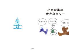 140213_kotaro_01