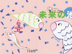 140509_yuki_01